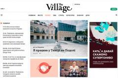 The Village Украіна: Аўдыторыя і бізнэс не разумеюць, што медыя можа пісаць пра нешта не за грошы