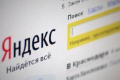Что искали в Яндексе белорусы о Беларуси в 2018 году?