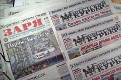 Жыццё па новых мытных правілах – ці адказалі абласныя газеты на надзённыя пытанні?