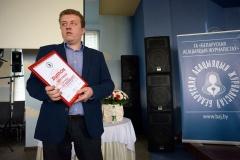 """Андрэй Аляксандраў, галоўны рэдактар """"Беларусского журнала"""""""