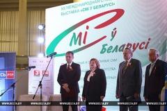 Міжнародная спецыялізаваная выстава «СМІ ў Беларусі» пачне работу 11 мая