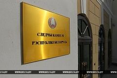 Lukashenka awards investigators involved in case against independent media