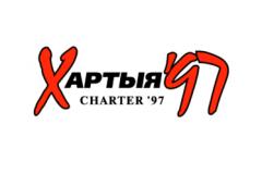 """Министерство информации объяснило, почему заблокирован сайт """"Хартия'97"""""""