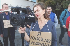 За асвятленне візіту Святланы Алексіевіч у Капаткевічы будуць судзіць журналістку Шчыракову