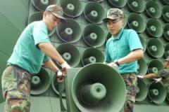 КНДР и Южная Корея возобновили трансляцию пропаганды