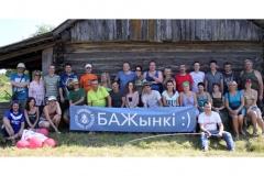 «БАЖынкі-2015». Глыбокае, 7-8 жніўня 2015 г.