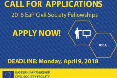 Стипендиальная программа для гражданских активистов/ок в странах Восточного партнерства (до 9 апреля)