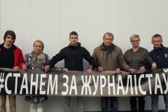 """Лунінец далучыўся да акцыі """"Станем за журналістаў"""" ФОТАФАКТ"""