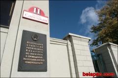 ЦИК ответил БАЖу: Региональных журналистов пустят в пресс-центр, если будет место