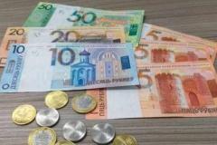 Менскія школьнікі запісалі АЎДЫЁ, як настаўніца патрабуе грошы на падпіску