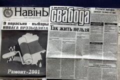 Шукаем валанцёра/ку для працы архівам старых газет