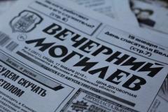"""Мінінфарм знайшоў экстрэмізм у двух артыкулах """"Вечернего Могилёва"""""""
