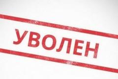 Второго диджея радио в Бобруйске тоже уволили после «некрасивого» рейтинга городов. Что происходит?