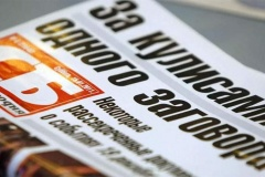 «Прошу удержать из моей зарплаты». В Могилёве идет кампания по принудительной подписке на госгазеты ФОТО