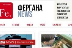 """Сайт информагентства """"Фергана"""" полностью заблокирован Роскомнадзором"""