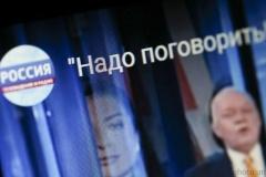 Украінскі тэлеканал скасаваў тэлемост з Расеяй, баяцца фізычнай расправы з журналістамі