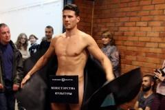 Милиция проводит проверку действий художника, который голышом устроил акцию против цензуры