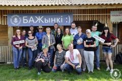 «БАЖынкі – 2019» на Прыпяці ФОТА