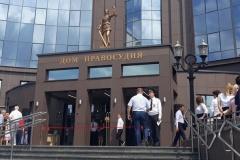 «Торжество справедливости»: на открытие Дома правосудия в Бресте не пустили журналиста «Брестской газеты»