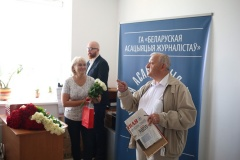 BAJ Board Awards Honorary Diploma to Iosif Siaredzich