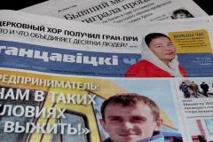 Эканамічны суд Брэсцкай вобласці ўпершыню разгледзіць справу аб адмове ў прадастаўленні акрэдытацыі СМІ