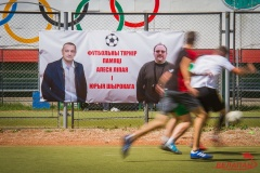 В Минске прошел футбольный турнир памяти Алеся Липая и Юрия Широкого