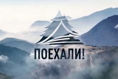В Беларуси начнет вещание телеканал о путешествиях по России