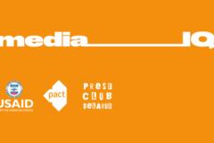 Итоги медиамониторинга Media IQ за 3 месяца. Уже можно задать вопрос!