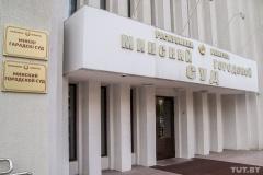Журналистов будут пускать в суды по согласованию с пресс-службой. Минский городской суд ответил БАЖу