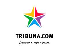 Tribuna.com выделяет стипендию для стажировки в белорусской редакции