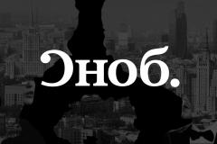 В Москве разгромили редакцию «Сноба»