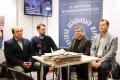 """БАЖ участвует в выставке """"СМИ в Беларуси"""" МНОГО ФОТО"""