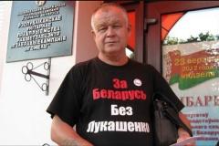 Кандидат в депутаты от ОГП пожаловался, что его обращение не пустили в эфир ТВ