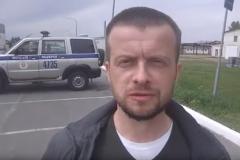 """Невядомыя """"замініравалі"""" Мазырскі суд — міліцыя зноў прыехала да Павука"""