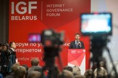 Открыт сбор тем для Форума по управлению интернетом Belarus IGF 2019