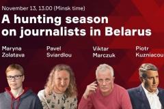 Охота на журналистов в Беларуси. Пресс-конференция редакторов беларуских медиа