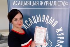 Мининформ зарегистрировал «Медиа-Полесье» как сетевое издание