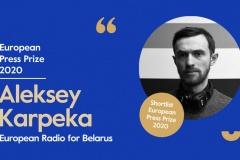 "Текст Еврорадио про ""День трезвости"" в Лоеве номинирован на European Press Prize"