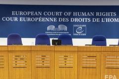 Европейский суд признал незаконной внесудебную блокировку в России сайтов «Каспаров.ру» и «Грани.ру»