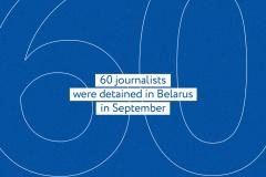 60 journalists were detained in Belarus in September