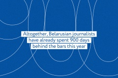 Altogether, Belarusian journalists have already spent 900 days behind the bars this year