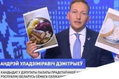 Дзяржынская лякарня падала на Дзмітрыева ў суд за фота абедаў
