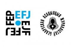Еўрапейская федэрацыя журналістаў далучылася да заявы БАЖ з патрабаваннем вызваліць арыштаваных журналістаў