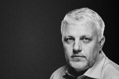 Премия Павла Шеремета: конкурс для журналистов (заявки до 30 января)