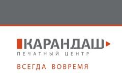 """""""Карандаш"""" не парушаў правы блогера як спажыўца — так вырашыў суд у райцэнтры Акцябрскі"""