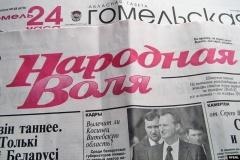 ОМОН пришел в редакцию «Народной воли» — изъят тираж сегодняшнего номера газеты