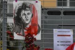 Смерть Романа Бондаренко: по ТВ показали «извинения» врача, Генпрокуратура рассказала о Борисевич