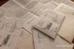 «Медиа-Полесье» повторно будут судить за статью о Тихановской