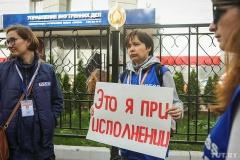 Задержанных журналистов будут судить за якобы участие в акции. Ночь они провели в РУВД