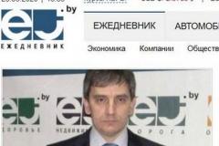 """Сотрудников """"Ежедневника"""" вызывали в ДФР на допрос по делу Сацука"""